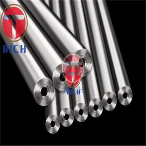 China 15CrMo 12Cr2Mo 12Cr5Mo GB6479 Seamless Steel Tube , Length 4-12m wholesale