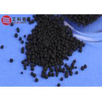 China Small Black Granule Sulfur Silane Coupling Agent , Light Odor Of Ethyl Alcohol wholesale