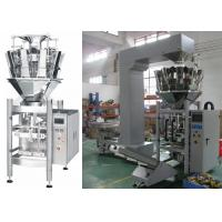 China Auto Vertical Form Fill Seal Machine 5 - 70 Bags / Min High Speed Product wholesale