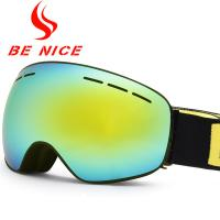 Frameless Interchangeable Lens Professional Mirrored Ski Goggles for Men & Women