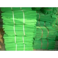 China Safety Net,Construction Mesh, Temporary Safety fence,scaffolding net   green,blue wholesale