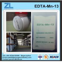 China EDTA-Manganese Disodium manufacturer wholesale