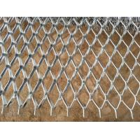 China 150*300mm Aluminum Plate Expanded Metal Mesh Excellent Corrosion Resistance wholesale
