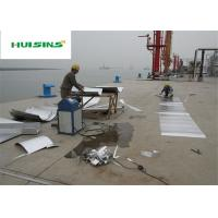 China Matte Insulated Per Chloro Vinyl Anti Corrosion Paint Protect Metal Surfaces wholesale