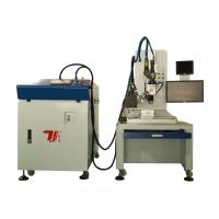 China Awater Cooling Automatic Laser Welding Machine , Laser Soldering Equipment wholesale