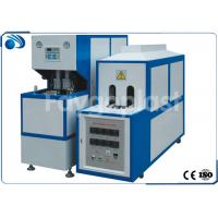 China 600-900BPH Semi Automatic Blow Molding Machine For Mineral Water / Pesticide Bottle wholesale