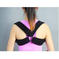 Wholesale posture correction shoulder back brace belt clavicle brace for pain relief from china suppliers