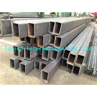 China JIS G 3466 Carbon Steel Square , Rectangular Structural Steel Tubing 5mm Diameter wholesale
