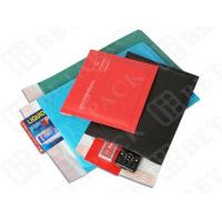 China Coloured Mailing / Shipping Kraft Bubble Mailer Puncture Resistance wholesale