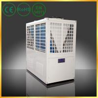 Wholesale High Temperature Air Source Heat Pump with Stainless Steel Plate - Type Exchanger from china suppliers