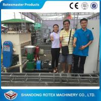 Quality YSKJ150 Small Animal Feed stuff Pellet Making Machine With CE In Philippines Exhibition for sale