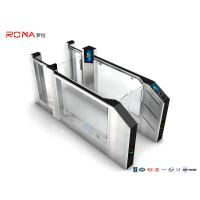 China Airport Speed Gate Turnstile RS232 SS With Facial Recognition Fingerprint System wholesale