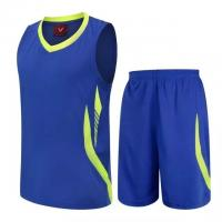 China 2016 new high quality light basketball clothing wholesale manufacturers customized clothing suit clothes trade watermark wholesale
