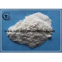 China Yellow  powder Muscle Building Steroid Powder Tren E  for Muscle Growth and Weight Loss wholesale