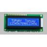 Buy cheap seller 16*2 COB character display LMB162A from wholesalers