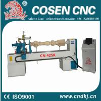 China cnc engraving machine with competitive price for woodworking carving machine wholesale