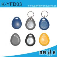 China 125khz rfid key fob for access control K-YFD03 on sale