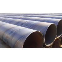 China Large OD and Thick Wall Spiral Steel Pipe (Q235) wholesale
