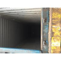 China Metal Dry Used 40ft Shipping Container With International Standards wholesale