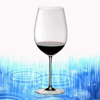 Wholesale And Supply Plastic Wine Glasses Of Dgzw Zl Com