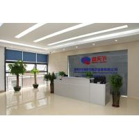 SECURITY ELECTRONIC EQUIPMENT CO., LIMITED