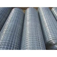 China Iron Wire Weld Mesh Fence Panels Galvanized Corrosion Resistance For Isolation Wall on sale