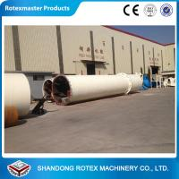 China GHG 2.2 * 24  2 Ton per Hour Heavy duty rotary dryer / Rotary Drum Pellet Dryer wholesale