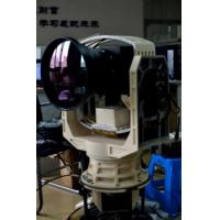 China JH602-1100 Shipboard Electro Optical Security Surveillance and Tracking System wholesale