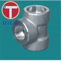 "China High Precision Tube Machining Forged Size 1/8"" - 4"" With Customized Surface wholesale"