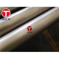 China Nickel Chromium Molybdenum Alloy Steel Pipe Astm B444 With Good Concentricity wholesale
