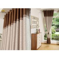 China Extra Thick Commercial Blackout Curtains Jacquard Curtain Fabric 3 Meter Length wholesale