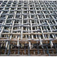 Stainless Steel Crimped Wire Screen Factory