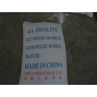 Quality 4A Zeolite for detergent powder raw material for sale
