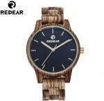 China Wholesale Men Personality Fashion Wood Quartz Wrist Watches 1664 wholesale