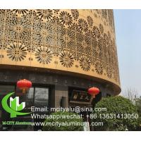China Metal Insulated Aluminium Cladding Panels Exterior Basement Wall Covering wholesale