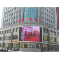 China Piranha DIP 3 In 1 P10 Full Color LED Display , High Resolution LED Screen wholesale