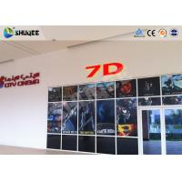 China Interactive Shooting Gun Game 7D Cinema Theater For Game Room / Amusement Park wholesale