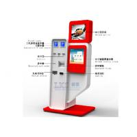 China Hotel SelfServe Card Dispenser Kiosk License / State ID Image Scanning , Cash Payment wholesale