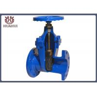 China 12 Inch Water Line Gate Valve , Rubber Double Disc Gate Valve No Rising Stem wholesale