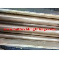 China ASTM B111Heat Exchanger Copper Nickel Tube / Pipe DNV / BIS / API / PED wholesale