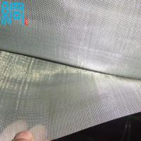 China High precision Stainless Steel Screen Mesh wholesale