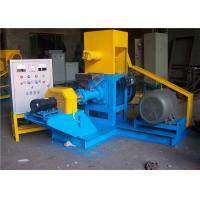 China Grass Pet Food Extruder Animal Feed Pellet Machine 15KW Motor Driven wholesale