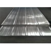 China RAL Color Corrugated Mill Finish Aluminum Sheet 1050 / 3003 Thickness 0.2 - 2.0mm wholesale