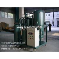 Buy cheap High Vacuum Hydraulic Oil Purifier, Oil Filtration, Oil Purification Unit TYA-50 from wholesalers