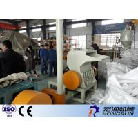 China Industrial Plastic Recycling Granulator Machine With Hydraulic Screen wholesale