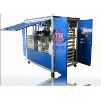 Buy cheap Fully Automatically Waste Oil Recycling Machine With Double Stage Vacuum System from wholesalers