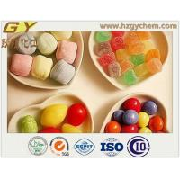 Buy cheap Food Ingredient Sucrose Stearate Ester (SE) E473 from wholesalers