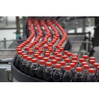China DCGF Series Drinks Filling Line , Carbonated Beverage Filling Machine For PET Bottles wholesale