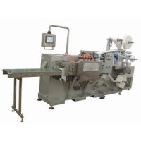 Paraffin gauze dressing making and packaging machine / vaseline gauze pad machine