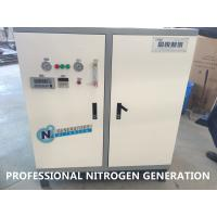 China Carbon Steel Small Onsite Nitrogen Generator 99%-99.9995% Purity For Food Industry wholesale
